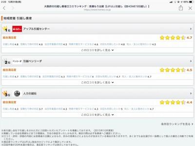 IMG_8549.jpg